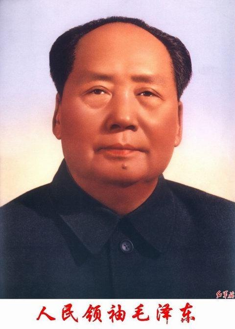 咱们的领袖毛泽东 - hhhhxxxxppp - hhhhxxxxppp的博客
